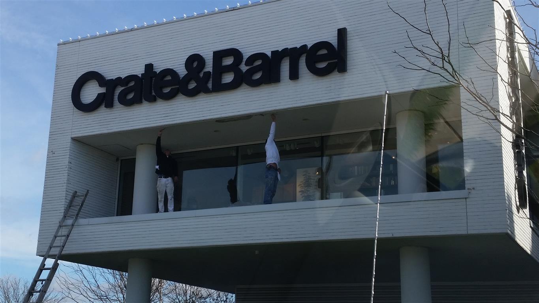 Commercial Interior Crate&Barrel